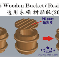 Wooden Bucket (Resin)(20pcs)