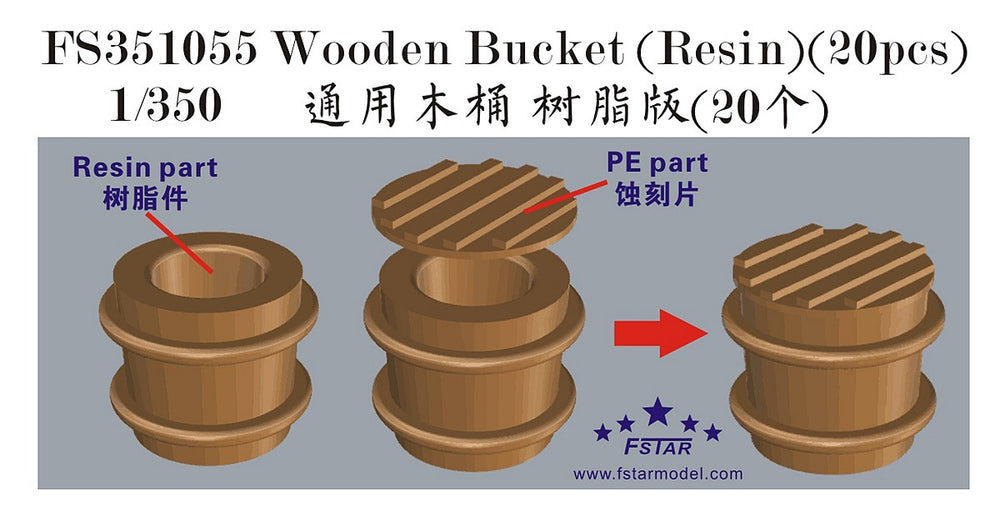 Wooden Bucket (Resin)(20pcs) 1/350