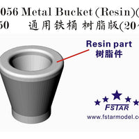Metal Bucket (Resin)(20pcs)