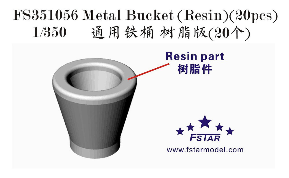 Metal Bucket (Resin)(20pcs) 1/350