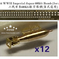 WWII Imperial Japan 60KG Bomb (for all types)(12pcs) 1/350