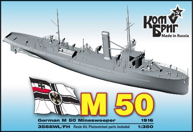German Minesweeper SMS M-50, 1916