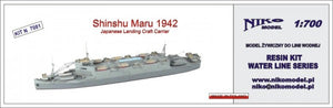 Japanese landing craft carrier Shinshu Maru