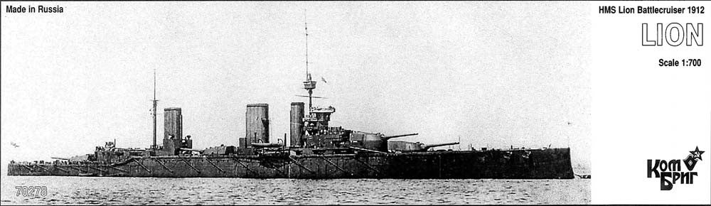 HMS Lion, British battlecruiser 1912