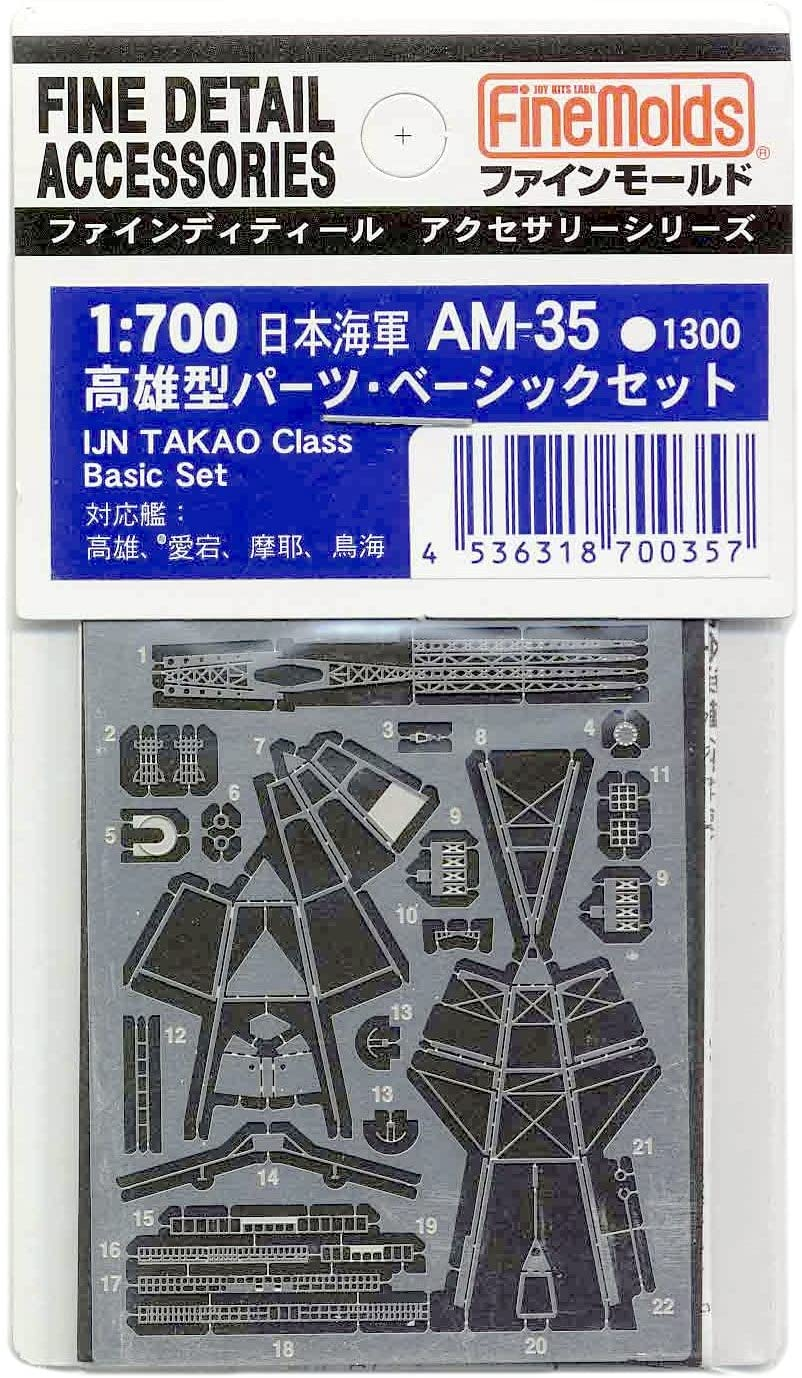 IJN Takao class heavy cruiser basic upgrade set