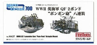WWII Royal Navy QF 2-Pounder Naval Pom-Pom quad mounts