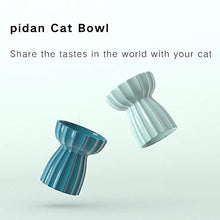 Load image into Gallery viewer, Pidan Handmade Raised Ceramic Cat Bowl with Stand