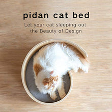 Load image into Gallery viewer, Pidan Cat Beds for Indoor Removable P illow Wood Wax Surface Treatment (Spiral)