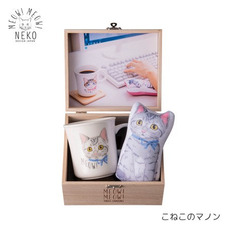 MEOW!MEOW! BOX with Mug & Hand rest (Kitten Manon)