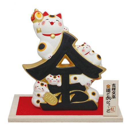 Kissho Character Meow Ornaments - Gold