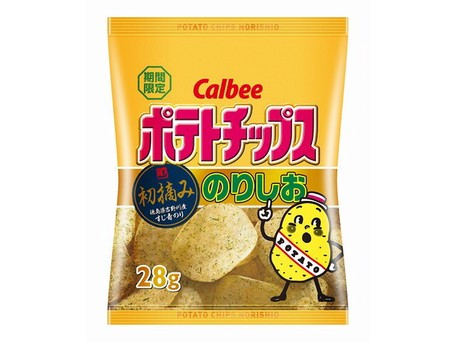 Calbee Potato Chips - Nori Salt