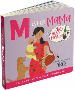 M is for MAMA (and also Merlot)