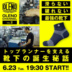 OLENO CHANNEL vol.2
