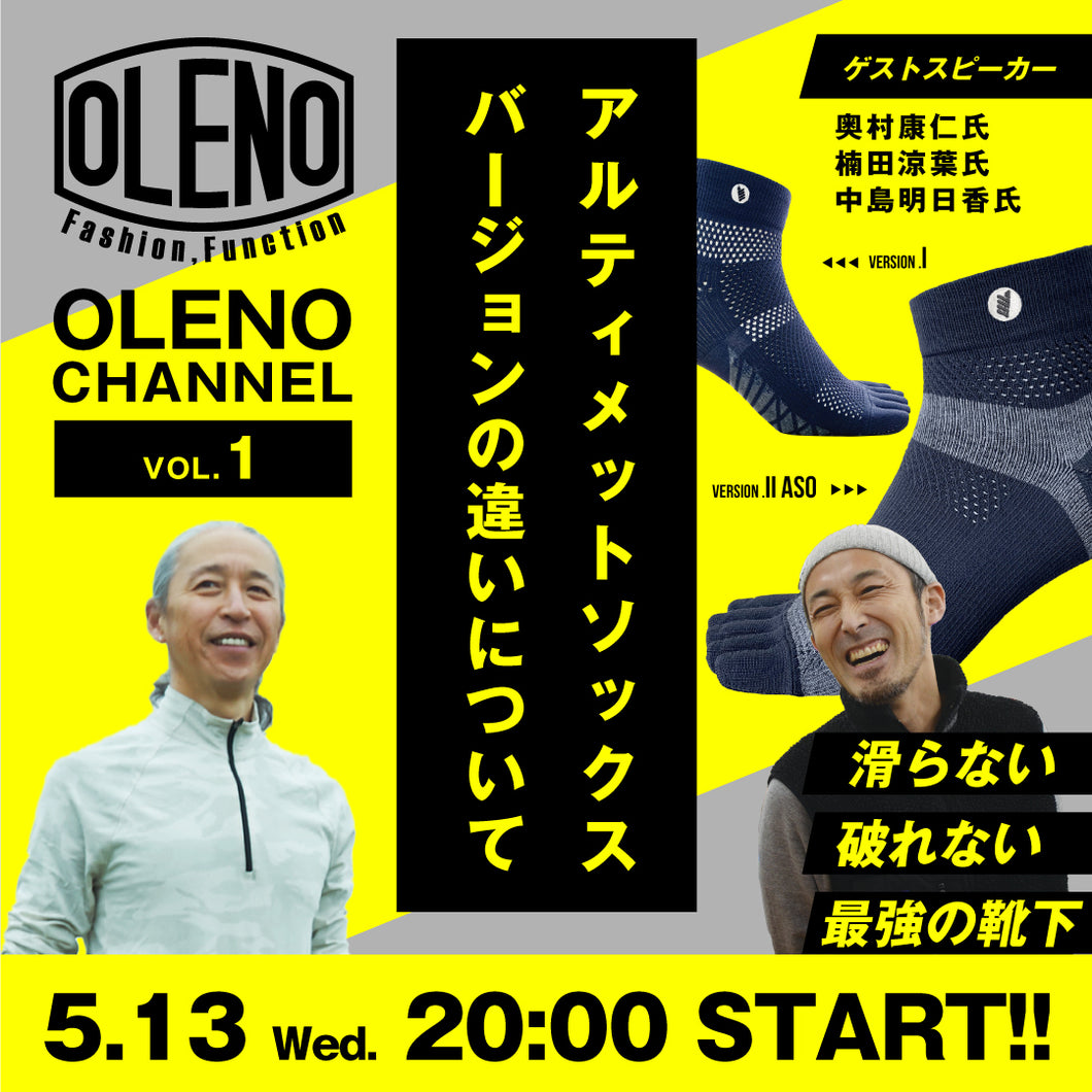 OLENO CHANNEL vol.1
