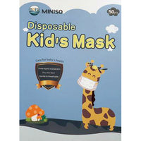Kid's 3 Ply Disposable Mask 50PCS