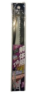 Reciprocating Saw Blade Demolition 3-Pack by Z-Saw
