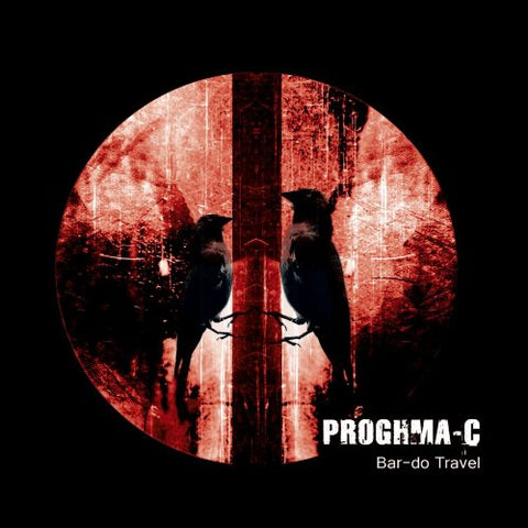 PROGHMA-C. Bar-do Travel CD Digipack