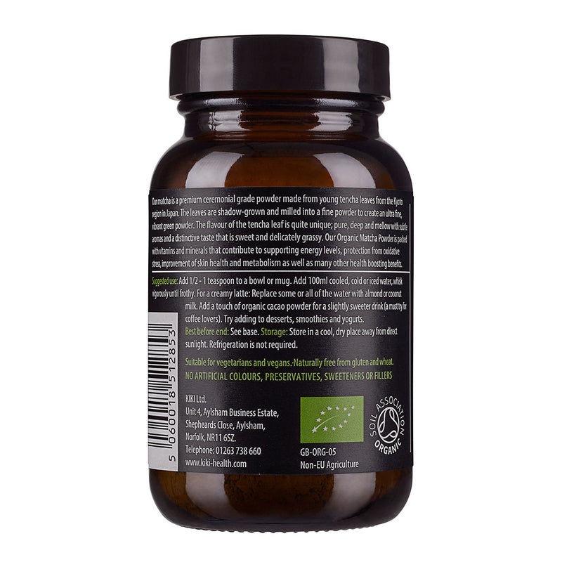 Organic Ceremonial Grade Matcha Powder