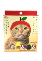 Cat cap blind box