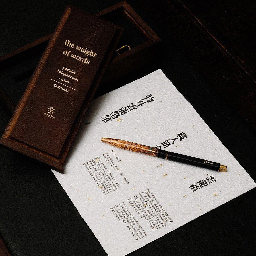 Load image into Gallery viewer, Craft - YAKIHAKU Portable Ballpoint Pen