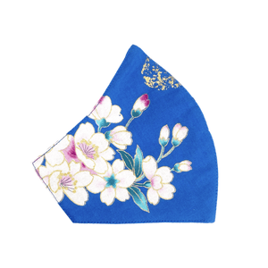 Floral Mask - Blue - Maskela Reusable Fashionable Face Masks