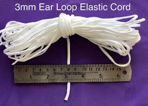 3mm Round, soft earloop elastic in WHITE for sewing face coverings. Smooth, stretchy, comfy elastic. 10 yard length. Ships from Ohio.