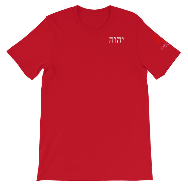 """YHWH - From Darkness to Light"" Short-Sleeve T-Shirt"