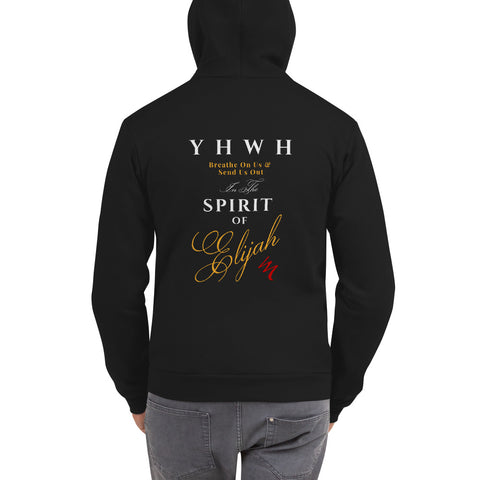 """YHWH Breathe On Us"" Zippered Hoodie - Elijah's Mantle Messianic Judaic Christian T-Shirts, Hoodies, Hats - Apparel"