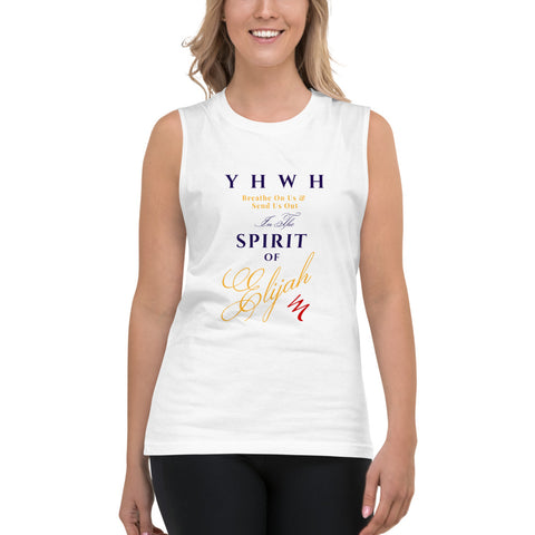 """YHWH Breathe On Us"" Workout Shirt - Elijah's Mantle Messianic Judaic Christian T-Shirts, Hoodies, Hats - Apparel"