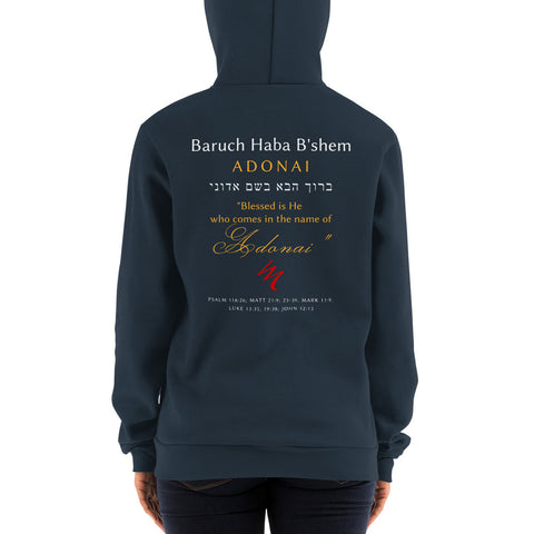 """Baruch Haba B'Shem Adonai"" Soft Hoodie Fleece Sweater - Elijah's Mantle Messianic Judaic Christian T-Shirts, Hoodies, Hats - Apparel"