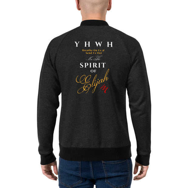 """YHWH Breathe On Us"" Bomber Jacket For Men / Women - Elijah's Mantle Messianic Judaic Christian T-Shirts, Hoodies, Hats - Apparel"
