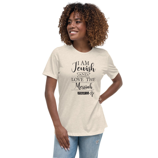 """I am Jewish & I Love the Messiah"" Women's Relaxed Soft T-Shirt - Elijah's Mantle Messianic Judaic Christian T-Shirts, Hoodies, Hats - Apparel"