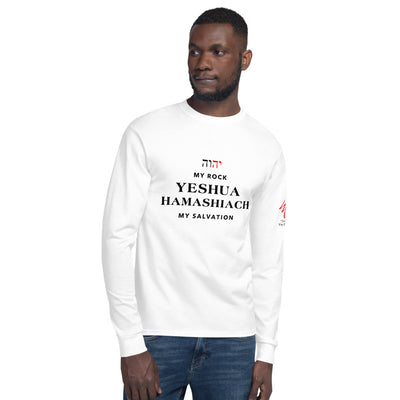 """Yeshua Hamashiach, My Rock / My Salvation!"" Men's Champion Long Sleeve Shirt"