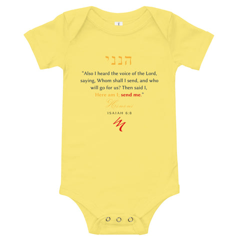 """Isaiah 6:8 - Here Am I Lord"" Baby T-Shirt - Elijah's Mantle Messianic Judaic Christian T-Shirts, Hoodies, Hats - Apparel"