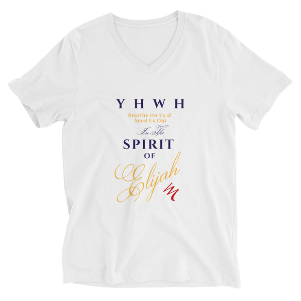 """YHWH Breathe On Us"" Women's Short Sleeve V-Neck T-Shirt - Elijah's Mantle Messianic Judaic Christian T-Shirts, Hoodies, Hats - Apparel"