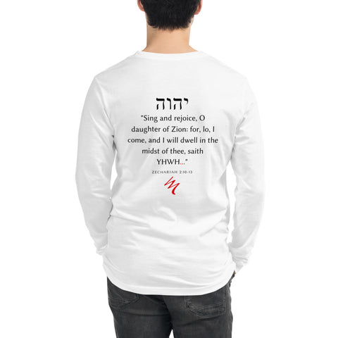 """Zechariah 2:10"" Long Sleeve Tee - Elijah's Mantle Messianic Judaic Christian T-Shirts, Hoodies, Hats - Apparel"