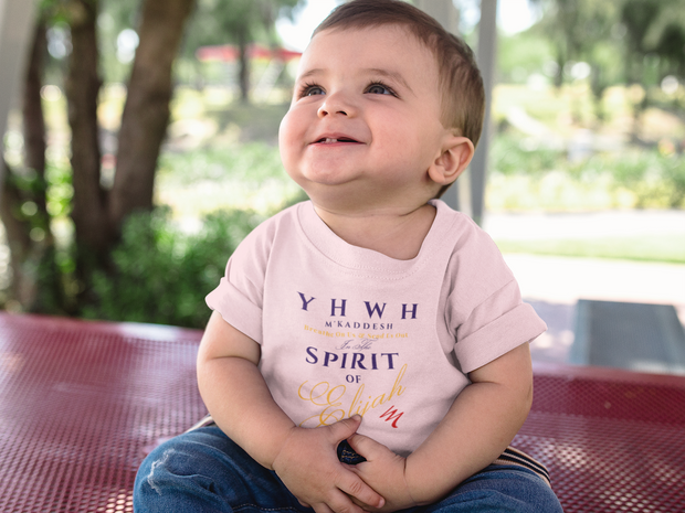 "100% Soft Cotton ""YHWH M'Kaddesh - The Lord Who Sanctifies"" Raise Up A Prophet! Baby Jersey Short Sleeve T-Shirt - Elijah's Mantle Messianic Judaic Christian T-Shirts, Hoodies, Hats - Apparel"