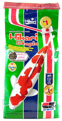 Hikari Koi Staple Food - Medium Pellet