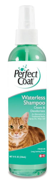 8 in 1 Perfect Coat Waterless Shampoo for Cats 8oz - Cat - 8 in 1 Pet Products - Leaderpetsupply.com
