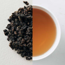 Load image into Gallery viewer, Tung Ting Oolong Tea
