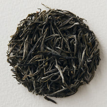 Load image into Gallery viewer, Folded Mountain Green Tea