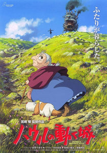 Poster Película Howl´s Moving Castle