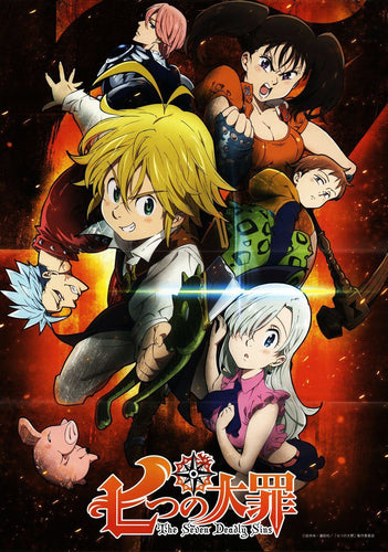 Poster Anime Seven Deadly Sins 14