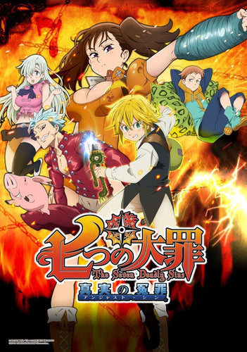 Poster Anime Seven Deadly Sins 9
