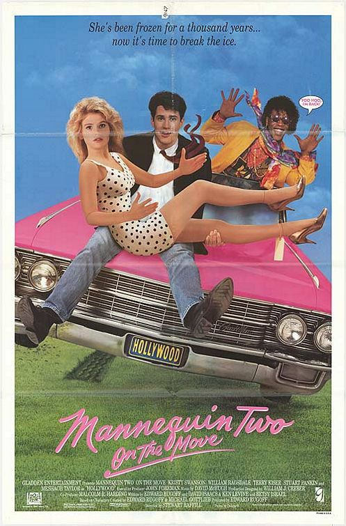 Poster Pelicula Mannequin 2: On the Move