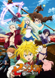 Poster Anime Seven Deadly Sins 15