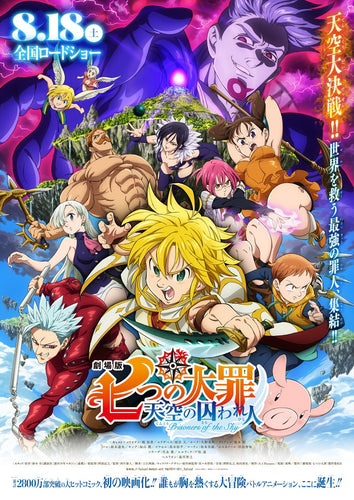 Poster Anime Seven Deadly Sins 13