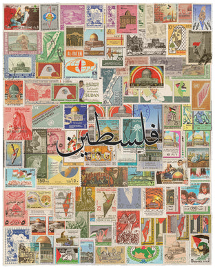 International Solidarity with Palestine Print