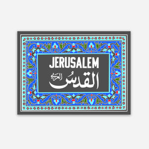 "Armenian ""Jerusalem"" Ceramic Sign Sticker"