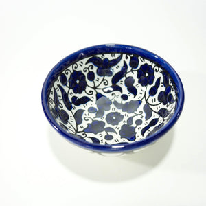 Hand-Painted Khalili Small Ring Bowl